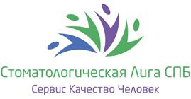 Платные хирургические клиники москва