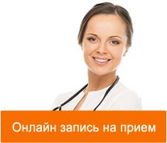 24 часа стоматология санкт петербург: